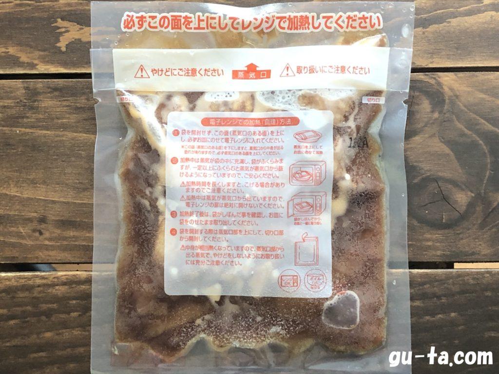 冷凍パウチに入った酢豚