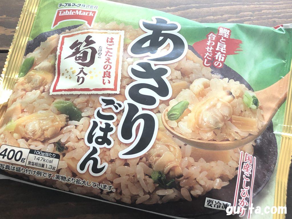 和食が食べたい時に最高の冷凍食品