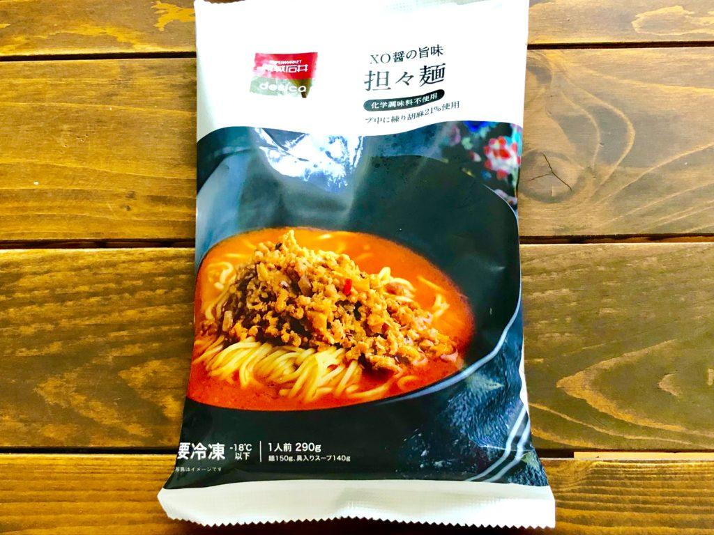 ローソンの冷凍担々麺パッケージ