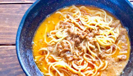 ローソンで買える成城石井『担々麺』ひき肉と練りごまがたっぷりと入っていて激ウマ!