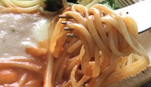 オーマイプレミアムの冷凍パスタ「蟹のトマトクリーム」濃厚な蟹クリームとモッツァレラの組み合わせが絶妙