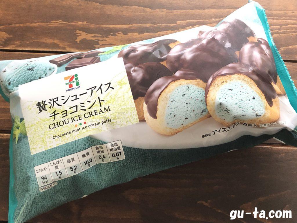 コンビニ冷食 贅沢シューアイス チョコミント