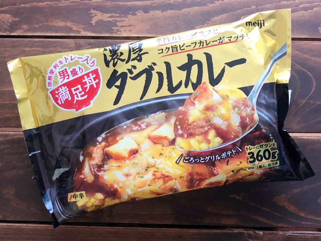 明治満足丼ダブルカレーパッケージ