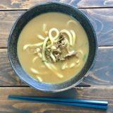テーブルマーク『讃岐麺一番 カレーうどん』コシの強い讃岐うどんと和風カレースープが絶妙