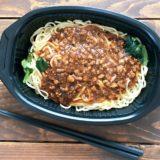 ファミリーマート お母さん食堂『濃厚肉味噌ジャージャー麺』甜面醬を効かせた甘辛肉味噌がおいしい!
