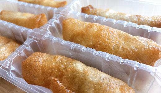 ローソン『とろ~りあんの春巻き』食べやすいサイズ感でおつまみやお弁当にうってつけの商品