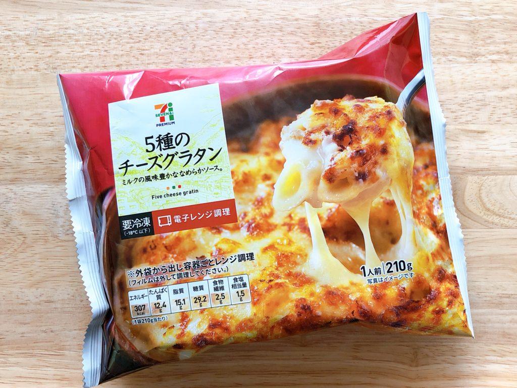 セブンイレブンの冷凍食品『5種のチーズグラタン』パッケージ