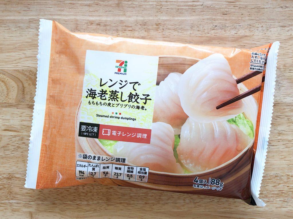 セブンイレブンの冷凍食品『レンジで海老蒸し餃子』パッケージ