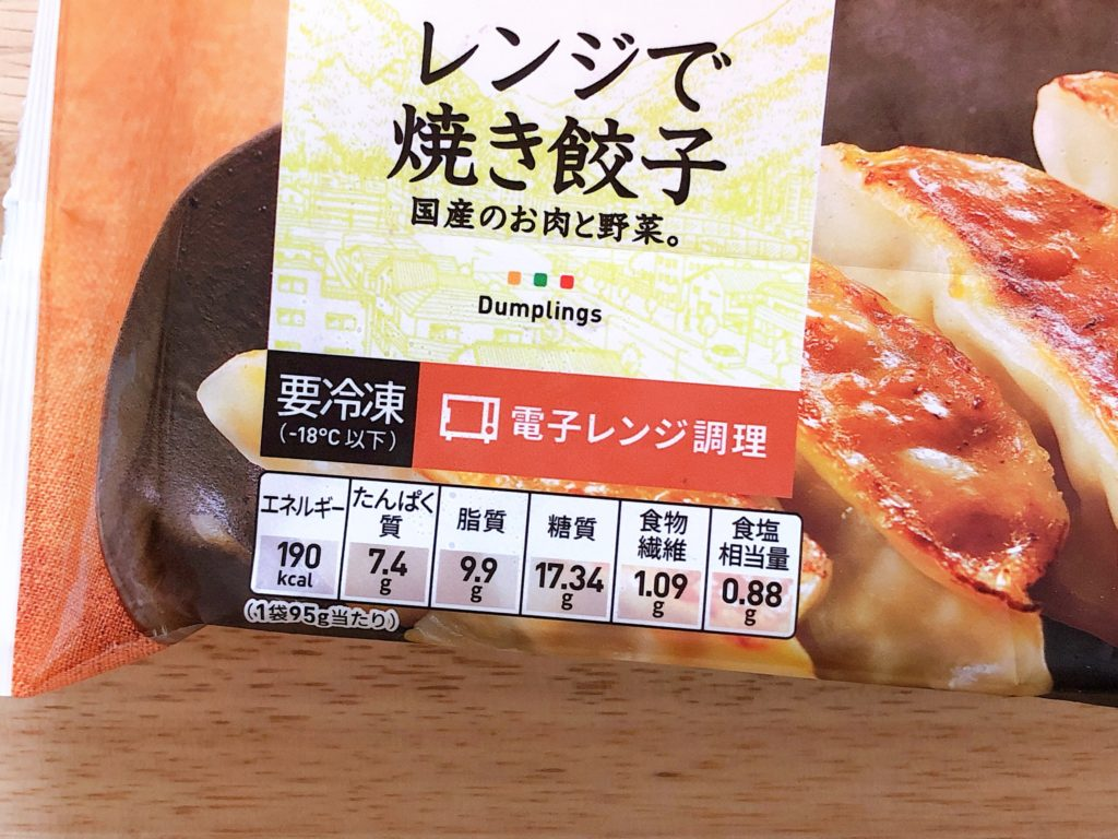 レンジで簡単調理が可能