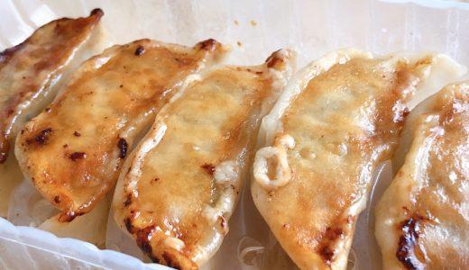 セブンイレブン『レンジで焼き餃子』これが約100円!?クオリティ高すぎの冷凍餃子