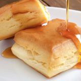 セブンイレブン『発酵バター入り ホットビスケット』ネットで話題!常備したくなる美味しさのビスケット