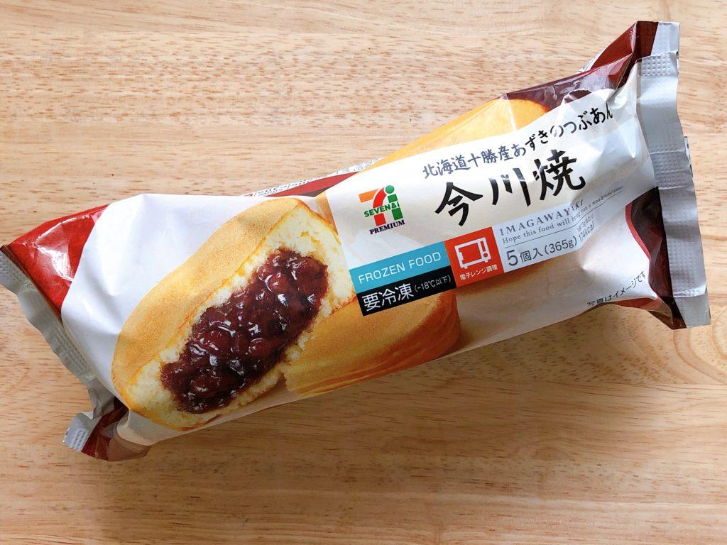 セブンイレブンの冷凍食品『今川焼』パッケージ