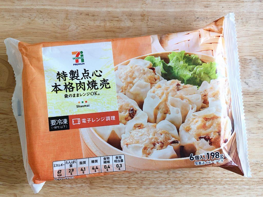 セブンイレブンの冷凍食品本格肉焼売パッケージ