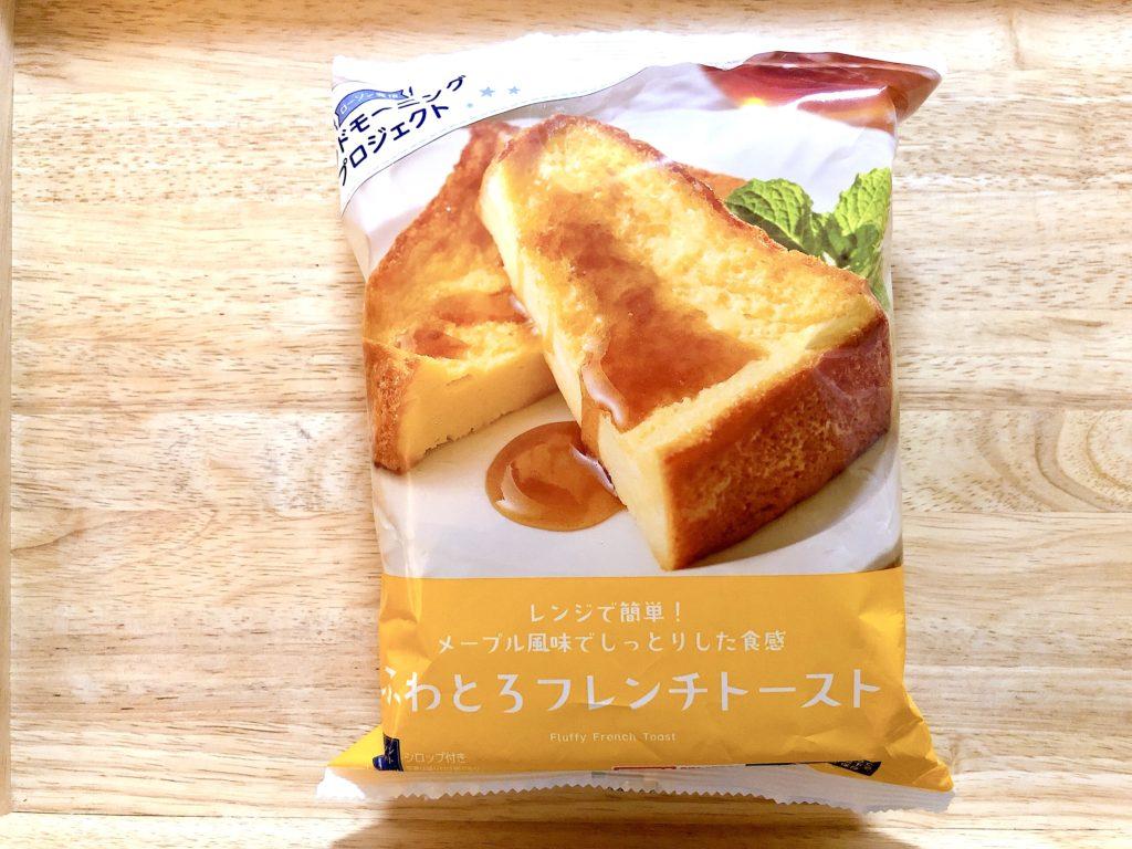 ローソンの冷凍食品ふわとろフレンチトースト
