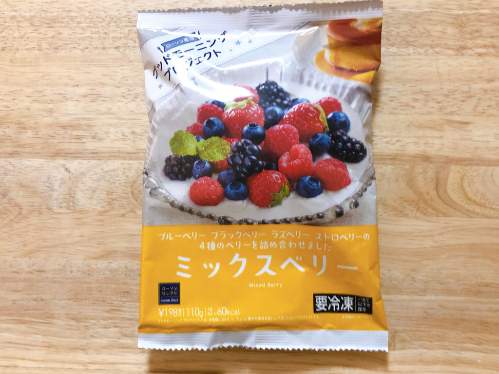 トッピング用の冷凍食品ミックスベリー