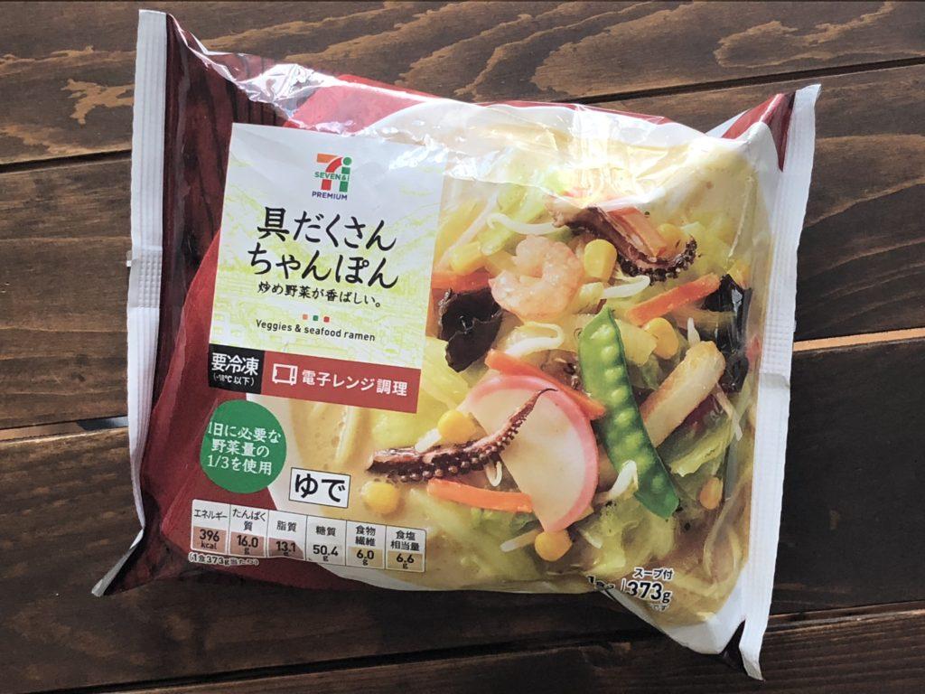 セブンイレブンの冷凍食品「具だくさんちゃんぽん」パッケージ