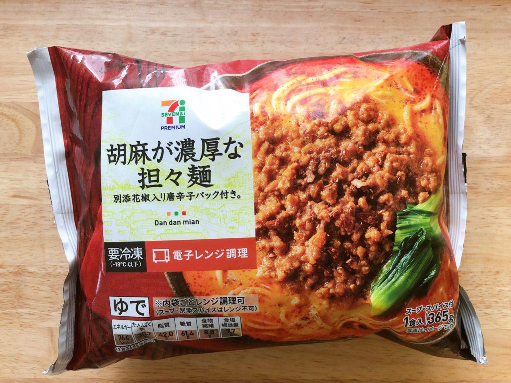セブンイレブン胡麻が濃厚な担々麺