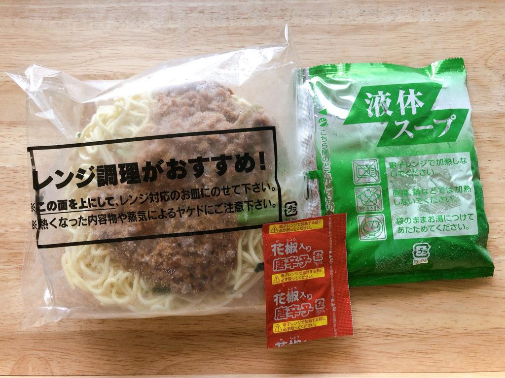 冷凍茹で麺、液体スープ、花椒入り唐辛子が入っています