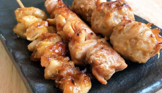 【冷凍食品レビュー】セブンイレブン『レンジで焼き鳥 盛り合わせ』口コミ・評価も紹介