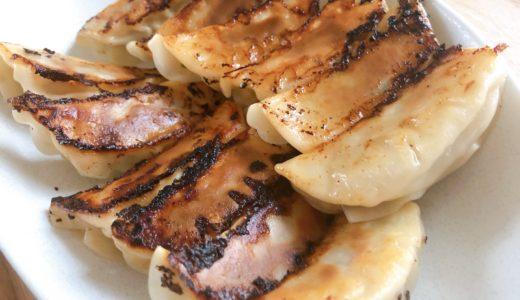 三菱食品『からだシフト 糖質コントロール 餃子』糖質50%オフの冷凍餃子