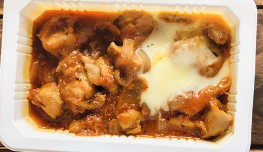 【冷凍食品レビュー】セブンイレブン『チーズタッカルビ』口コミ・評価も紹介