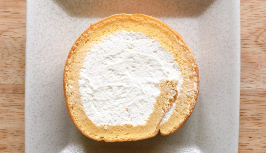 nosh(ナッシュ)のロールケーキは低糖質なのにコンビニスイーツに引けを取らないおいしさ