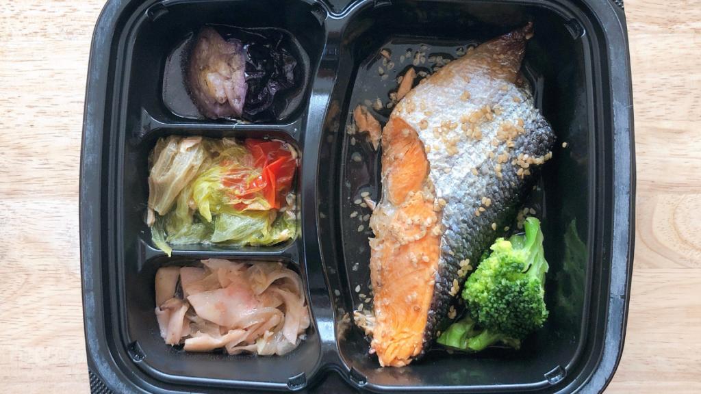 nosh-ナッシュ「鮭のごま風味焼き」レビュー