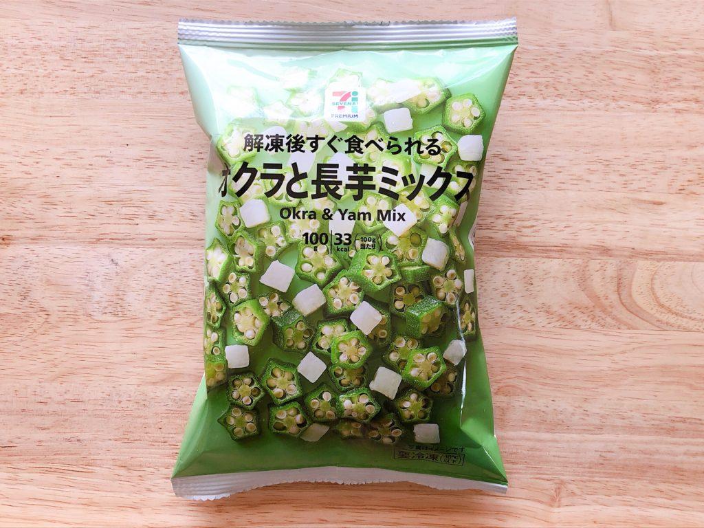 セブンイレブン冷凍野菜「オクラと長芋ミックス」パッケージ