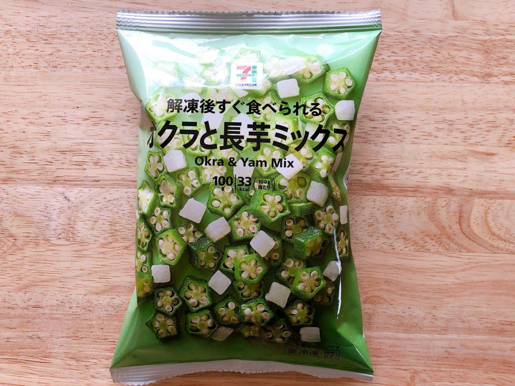 セブンイレブン冷凍野菜『オクラと長芋ミックス』