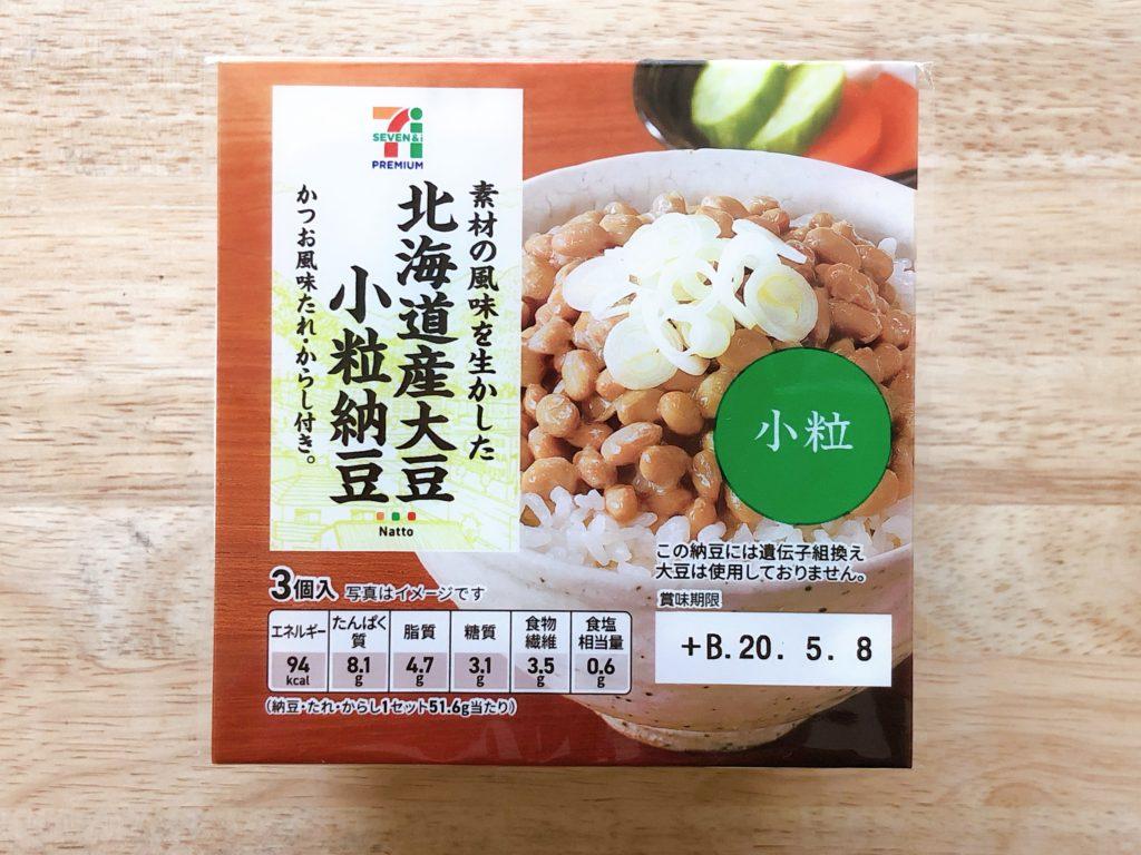 セブンイレブン北海道産大豆を使用した小粒納豆
